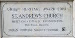 Urban Heritage Award